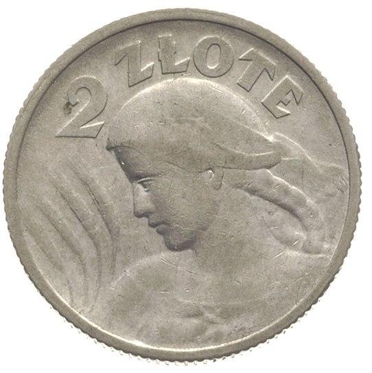 2 злотых 1924 атрибутика комсомола