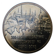 2 Złote (Warsaw - Jasna Góra Pilgrimage) -  obverse