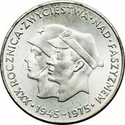 200 Złotych (Victory Over Fascism) -  reverse