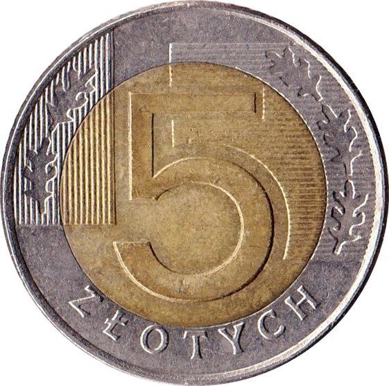 монеты 1969 года стоимость
