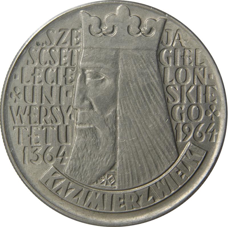 POLAND 10 ZLOTYCH 1964 JAGIELLO UNIVERSITY RAISED LEGEND KING K WIELKI 31mm