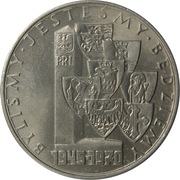 10 Złotych (Anniversary of Provincial Annexations) -  reverse