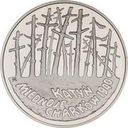 20 Złotych (Katyń Miednoje Charków 1940 Massacres) -  reverse