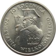 100 Złotych (Greater Poland Uprising) -  reverse