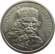 100 Złotych (Władysław I Lokietek) -  reverse