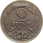 2 Grosze (Trial Strike Ae) – obverse