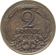 2 Grosze (Trial Strike Ae) – reverse