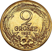 2 Grosze (Trial Strike Au) – obverse