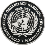 500 Złotych (40th Anniversary of the UN) -  reverse