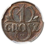 1 Grosz (Trial Strike; inverted die) – reverse