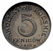 5 Fenigów (CuNi) – reverse