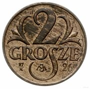 2 Grosze (Trial Strike 27/X MJ 26 under Grosze) – reverse