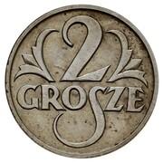 2 Grosze (Trial Strike) – reverse