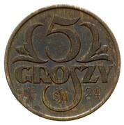 5 Groszy (Trial Strike Brass) – reverse