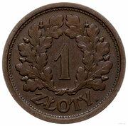 1 Złoty (oak leaves; Trial Strike B) – reverse