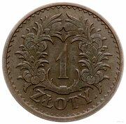 1 Złoty (Wreath; Trial Strike B) – reverse