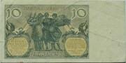 10 Złotych – reverse