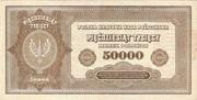 5 000 Marek – reverse