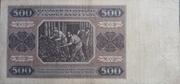 500 zloty – reverse