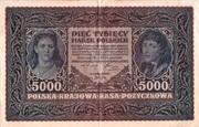 5 000 Marek (Type 1920) – obverse
