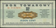 1 Cent (Foreign Exchange Certificate) – obverse