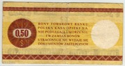 50 Cents (Foreign Exchange Certificate) – reverse