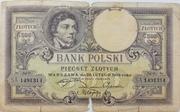 500 Zlotych – obverse