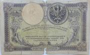 500 Zlotych – reverse