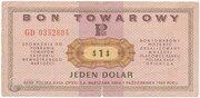 1 Dollar (Foreign Exchange Certificate) – obverse