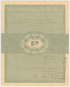 1 Cent (Foreign Exchange Certificate) – reverse