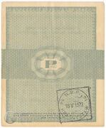 1 Cent ( Foreign Exchange Certificate) – reverse