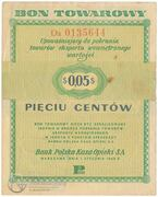 5 Cents (Foreign Exchange Certificate) – obverse