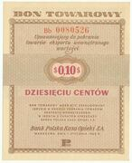 10 Cents (Foreign Exchange Certificate) – obverse