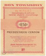 50 Cents (Foreign Exchange Certificate) – obverse