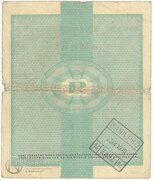 1 Dollar (Foreign Exchange Certificate) – reverse