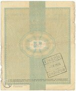 20 Dollars (Foreign Exchange Certificate) – reverse