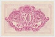 50 Groszy – reverse