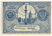 10 groszy (Bilet Zdawkowy) – obverse