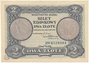 2 Złote (Bilet Zdawkowy) – obverse