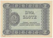 2 Złote (Bilet Zdawkowy) – reverse