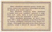 20 Groszy (Bilet Zdawkowy) – reverse