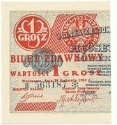 1 Grosz (Bilet Zdawkowy) – obverse