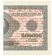 1 Grosz (Bilet Zdawkowy) – reverse