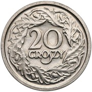 20 Groszy (Trial Strike) – reverse
