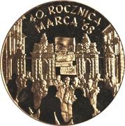 10 Złotych (March 1968) -  reverse