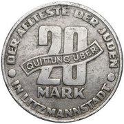 20 Mark (Jewish Ghetto Coinage Al) – reverse