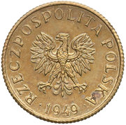 1 Grosz (Trial Strike Brass) -  obverse