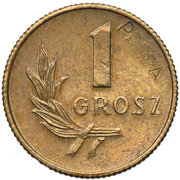 1 Grosz (Trial Strike Brass) -  reverse