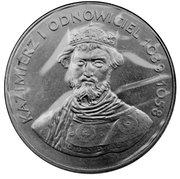 50 Złotych (Kazimierz I Odnowiciel) -  reverse