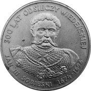 50 Złotych (Jan III Sobieski) -  reverse